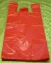 Tašky košielkové 30 x 20 x 68cm Jumbo taška