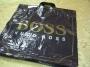LDPE tašky Gold čierne 50 x 50cm x 0,050u